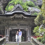 Ryan and Samantha at Mt. Haruna shrine